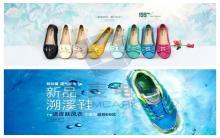 脚尖上的艺术,揭秘鞋品类目海报设计要点